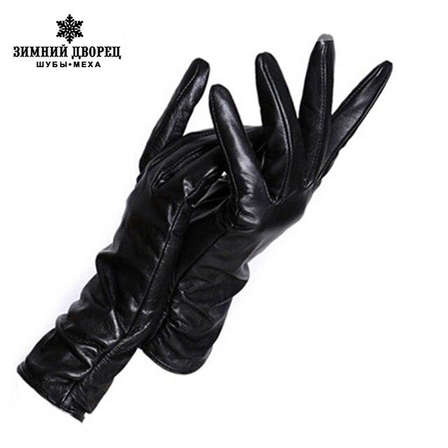 Дамы кожа перчатки, Есть четыре видов цветов на выбор, Зима перчатки женщина с подкладкой добавить безворсовой