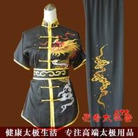 High grade black embroidery martial arts clothing Tai Chi silk clothing men's Nanquan clothing Changquan clothing customized
