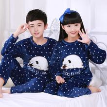 Осенне-зимние Детские флисовые пижамы; теплая фланелевая одежда для сна; домашняя одежда для мальчиков и девочек; детские пижамы из кораллового флиса; домашняя одежда; Пижама; M09
