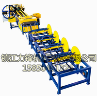 Square duct machine, Duct making machine, auto duct line 4