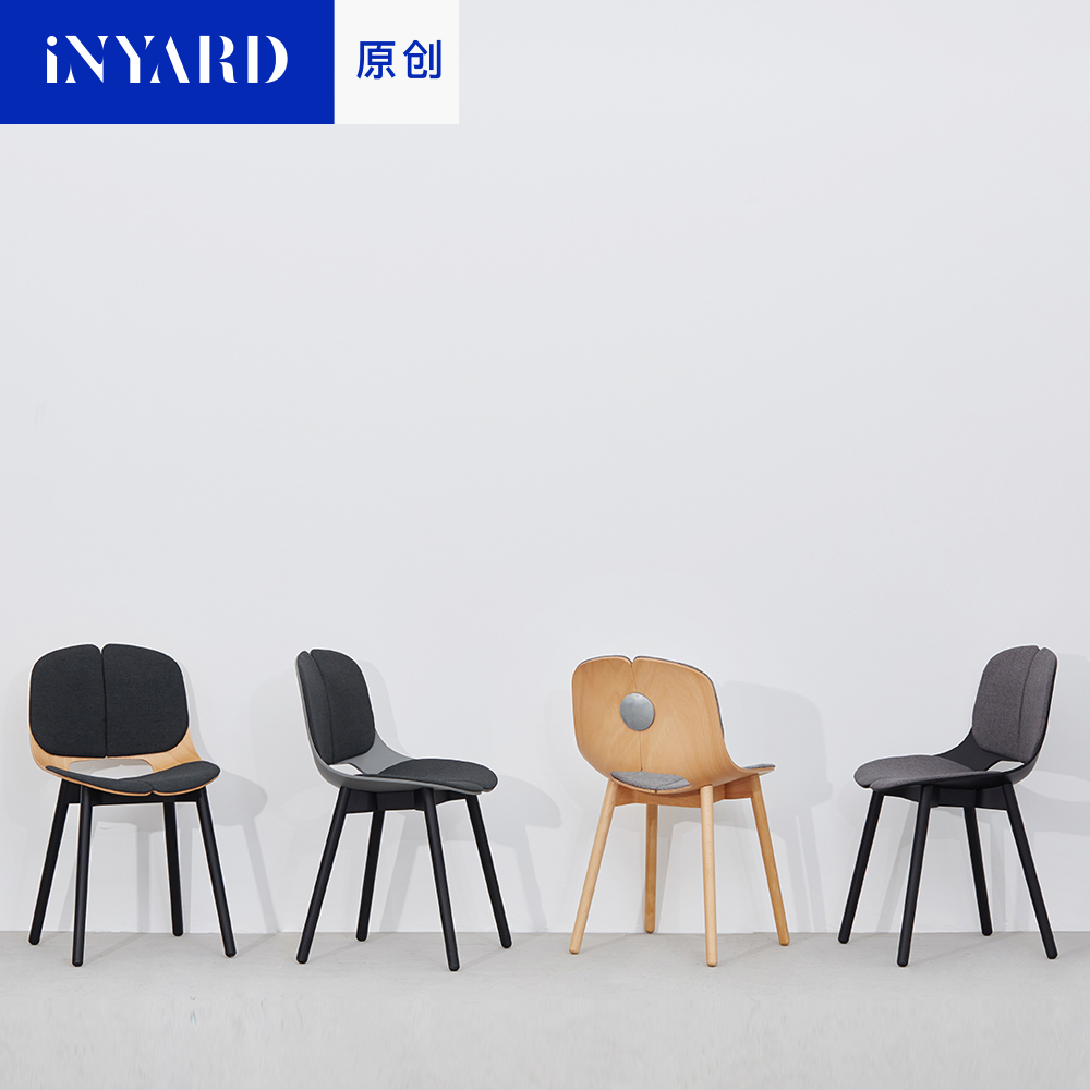 [InYard original] simple fashion modern Nordic chair office chair seat designer household table Solid wood 3d plywood 240337 ergonomic chair quality pu wheel household office chair computer chair 3d thick cushion high breathable mesh