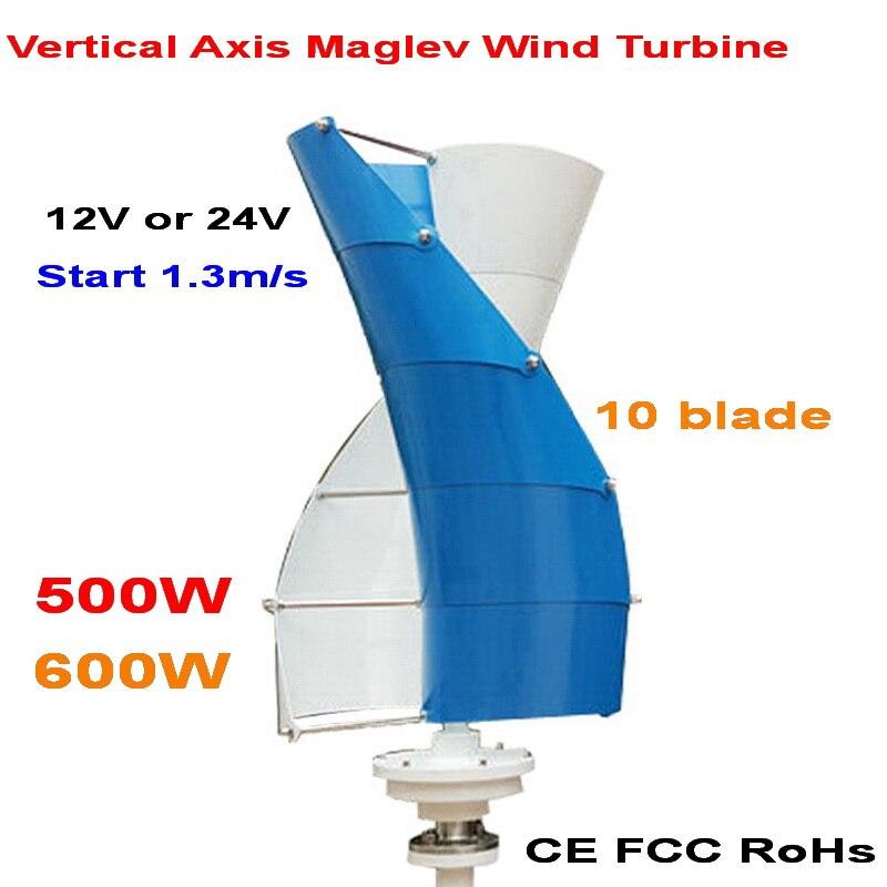 Générateur de vent maglev 500 W 600 W 12/24 v axe vertical éolienne générateur à faible bruit haute efficacité moulin à vent
