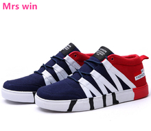Men and Women Skateboarding Shoes Outdoor Camping Flat Breathable Sports Shoes Original Walking Sneakers  Deportivas Hombre