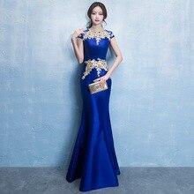 Robe De Soiree, сексуальное, королевское, синее, длинное, Русалочка, вечернее платье, элегантные, для выпускного, Платья для вечеринок, vestido de festa Longo De Luxo