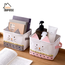 Snailhouse Cartoon Desktop Lovely Storage Basket Portable Cosmetics Toy Sundries Organization Container Foldable Organizer