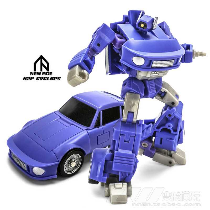 New X2toys XT003 Strengthen Equipment Upgrade Kit Electroplate Ver In Stock