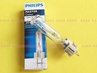2 pcs  ph mastercolour CDM-T 150 w/830 웜 화이트 150 w/942 뉴트럴 화이트 g12 150 w 램프  uv 블록 세라믹 메탈 할라이드 벌브