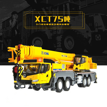 Collectible Model  1:50 Ratio XCMG XCT75T Mobile Heavy Crane Truck Construction Vehicles DieCast Toy For Decoration,Gift