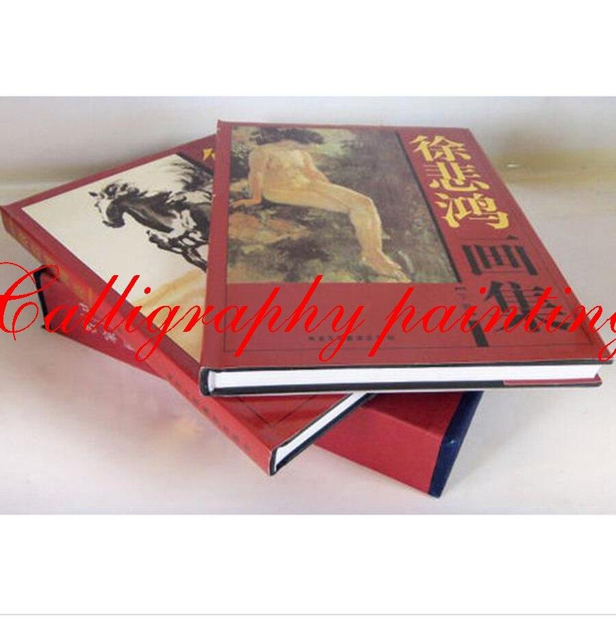 Знаменитые китайские мастера живописи Сюй бэйхон XieYi лошадь скот курица книга