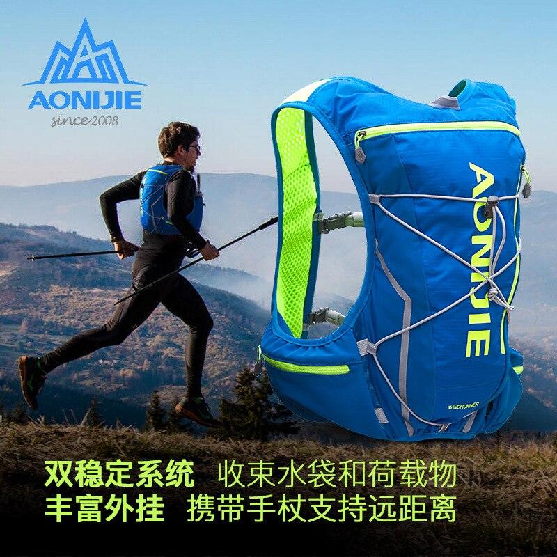 Men  Women Marathon Running Water Bag Backpack Sports Vest Cycling Pack