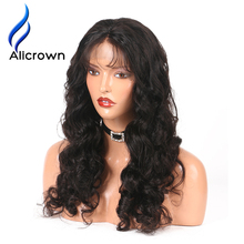 ALICROWN Body Wave Silk Base Full Lace Wigs with Baby Hair Pre Plucked Brazilian Remy Hair