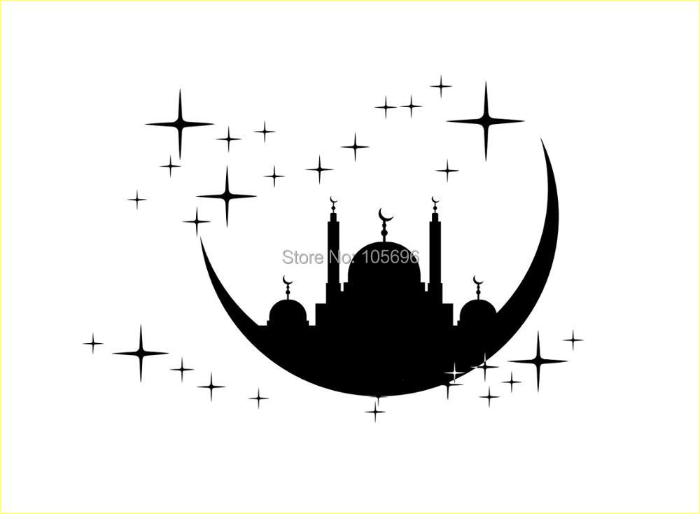 star muslim singles Muslim singles often give preference to dating sites that support traditional islamic marriages — but it's hard to know which websites uphold muslim values and which only pay lip service to it fortunately, muslimdatingsitesorg brings clarity to the online dating world by highlighting the best dating sites and apps for muslim singles.