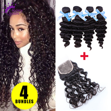 4 bundles with closure brazilian virgin hair with closure 100 Unprocessed human hair extensions brazilian hair