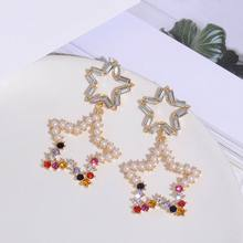 цена на Korean Colorful Star Drop Earrings For Women 2019 Exaggerated Fashion Jewelry Dangle Earrings Wholesale Bijoux Personality