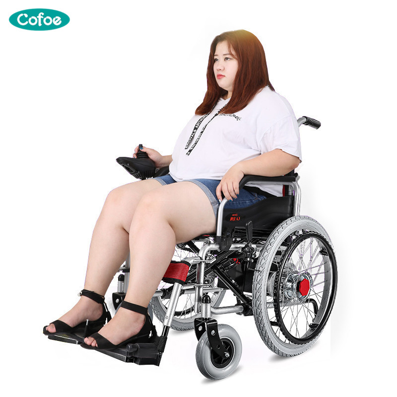 Cofoe Yixiang Electric Wheelchair Folding Portable Full-automatic Intelligent Four-wheel Scooter for Old People the Disabled