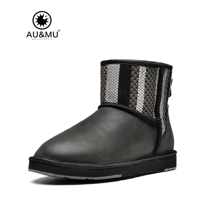 2017 AUMU Australia Kniting Strap Leather Fur Short Winter Snow Boots UG N064 2018 aumu australia brand new leather