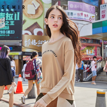 SEMIR 2019 autumn new loose sweatershirt women round neck pullover sleeves printed hoodies chic cotton flavor long sleeves tropical style long sleeves round neck printed lace up swimsuit for women