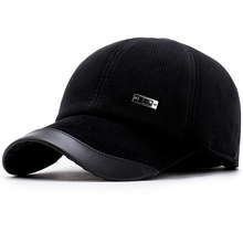 Hombres sombrero del verano marea marca tide hip hop visera gorra de béisbol  femenina versión coreana de la personalidad de la m. b2d9540d862e
