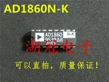 Freeshipping AD1860N-K AD1860N-J AD1860N
