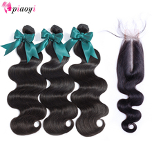Piaoyi Peruvian Hair Weave Bundles Body