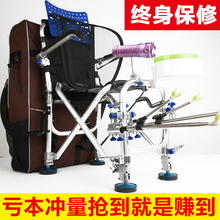 Cheap multipurpose folding fishing chair stool Taiwan fishing gear fishing supplies