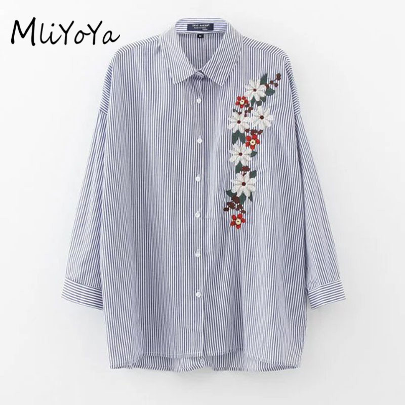 Mliyoya Store MLIYOYA Women Striped Embroidery Shirts 2017 Spring New European Style All Match Embroidered Tops Blouses Casual Lady Tops