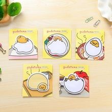 20packs/lot Cute Cartoon Gudetama message Notepad Lazy Egg Sticky note Note pads Memo Writing scratch pad office school supplies