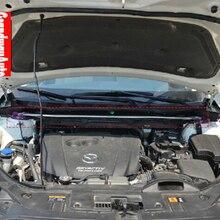 Автомобильный усилитель кузова Растяжка передних стоек балансировки поддержка для Mazda CX-5 CX5 2012 2013
