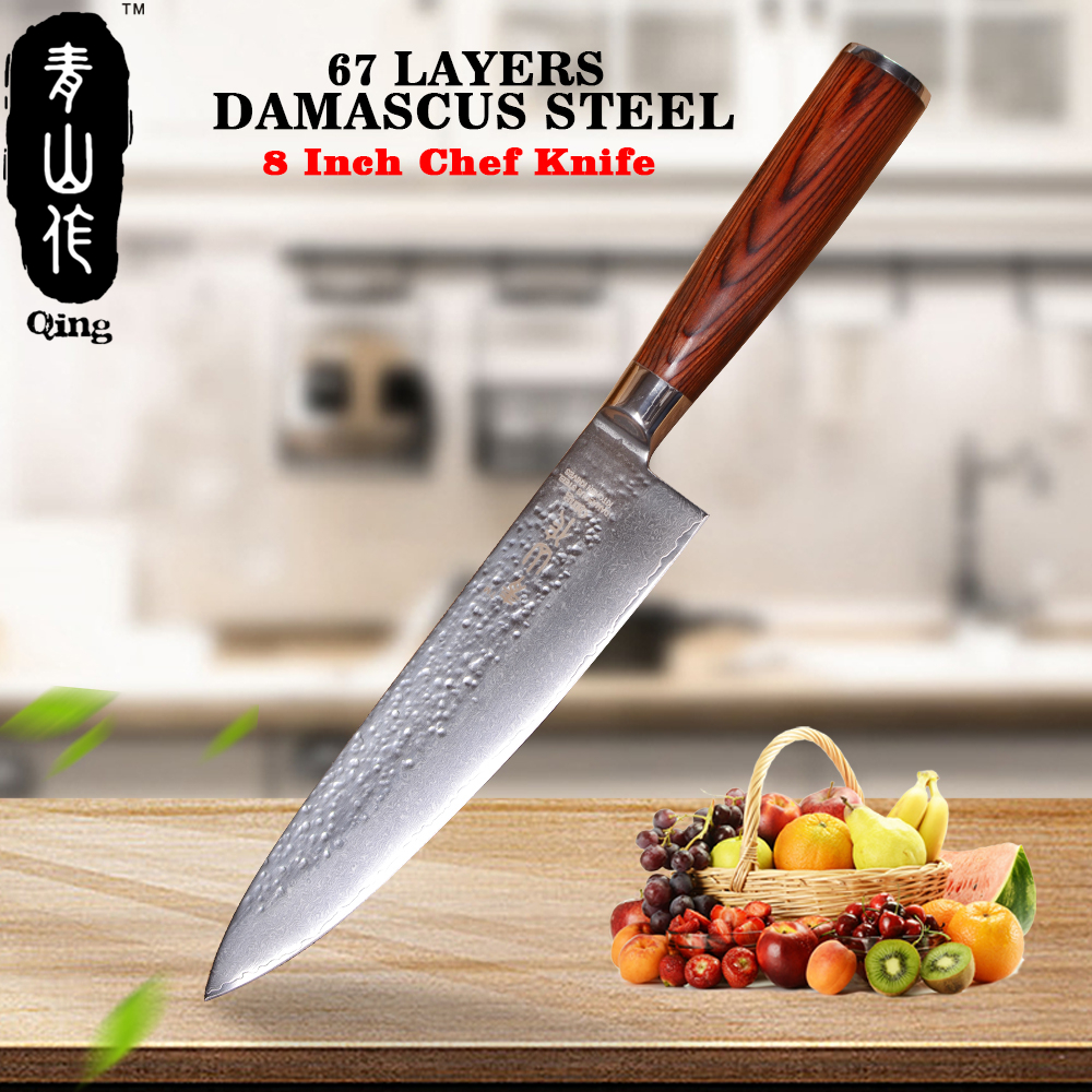 QING 8 inch Damascus Kitchen Knife 67 Layers VG10 Japanese Damascus Steel Top Toughness Cooking Tool Red Brown Color Wood Handle