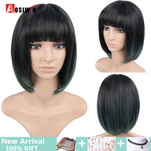 AOSI Straight Mix Green Synthetic Wigs With Bangs For Women Short Hair Bob Cosplay Wig Heat Resistant bobo Hairstyle