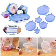4/6PCS Silicone Stretch Lids Universal Silicone Lid Food Wrap Bowl Pot Lid Silicone Cover Pan Cooking Kitchen Gadget Tools silicone food wrap bowl pot cover stretch lid kitchen vacuum sealer