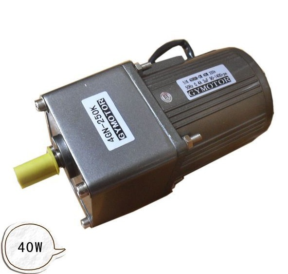 AC 220V 40W Single phase motor, AC Single phase regulated speed motor with gearbox. AC high speed motor,