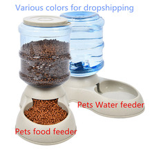 3.75L кошки собаки автоматические корма для домашних животных самораспределяющиеся гравитационные собаки воды еда чаша дозатора питомец и автоматический, для питья