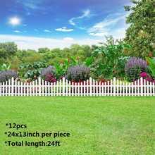 12 шт Пластиковые садовые ограждения панели открытый пейзаж Декор кант двор легко установить Вставить Тип земли 610x330 мм