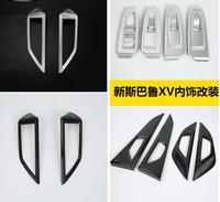 High Quality For Subaru XV 2018 Luxurious Chrome Cover Trim Set 2018 No Rust Accessories Stickers