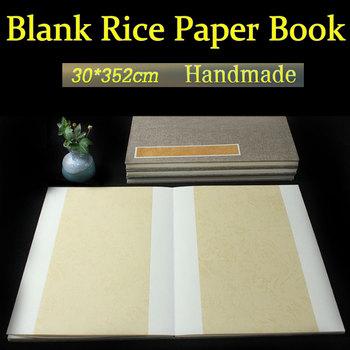 Chiński tradycyjny papier ryżowy album do malowania kaligrafii Xuan papier dostaw sztuki tanie i dobre opinie Malarstwo papier TAI YI HONG Chińskie malarstwo EH-0609