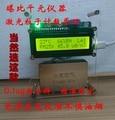 DIY laser particle PM2.5 detector HLPM025K3 new