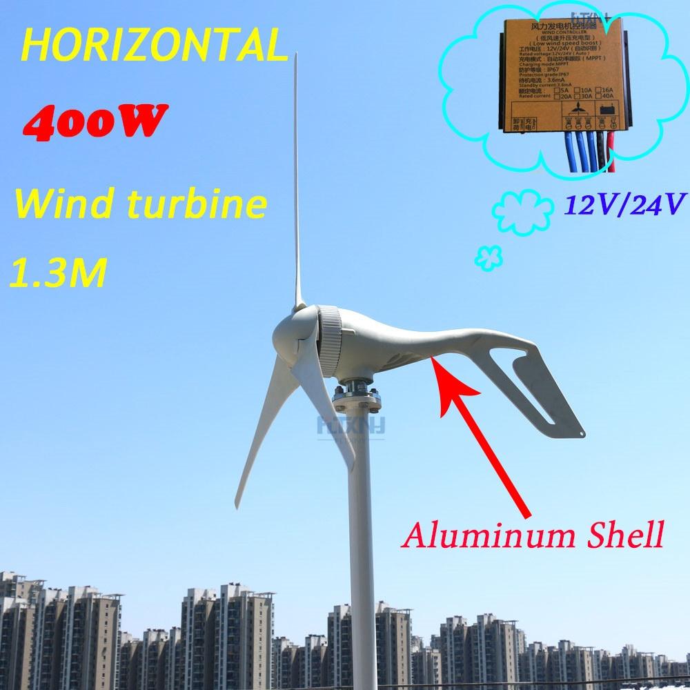 Бесплатная доставка, 400 Вт ветровой турбины 48 В в для домашнего использования уличного света и яхты Электропитание срочно электростанция DIY ...
