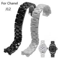 Hot Sale Ceramic 19mm 16mm Watchband Black White Watch Accessories Men Women Lovers Bracelet For ChanelStrap