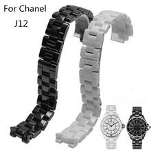 Venta caliente De Cerámica 19mm Accesorios Reloj 16mm Correa de Reloj Negro Blanco Hombres Mujeres Amantes de La Pulsera Para ChanelStrap J12