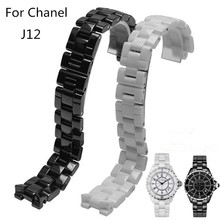 Hot Sale Ceramic 19mm 16mm Watchband Black White Watch Accessories Men Women Lovers Bracelet For ChanelStrap J12