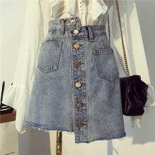 Summer Short Jean Skirts Women large plus size fat mm Hong flavor chic high waist short skirt female slim denim hip women