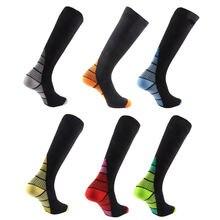6 пар компрессионных носков для мужчин и женщин противоутомительные