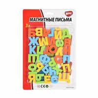 33 pièces 3.5cm BOHS russe anglais chiffres Alphabet lettres magnétiques, bébé jouet éducatif et d'apprentissage, réfrigérateur babillard