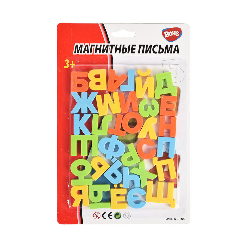 33pcs 3.5cm BOHS Russian English Numbers Alphabet Magnetic Letters ,Baby Educational & Learning Toy,  Refrigerator Message Board