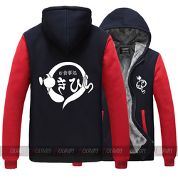 Shokugeki no Soma Cosplay hoodie Yukihira Souma thicken jacket thick hooded coat plus size for men hoodie