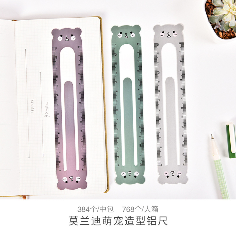 Shying Bear Aluminum Ruler Measuring Straight Ruler Tool Promotional Gift Stationery