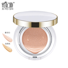 Face Care New Arrival Long Last Beauty Air Cushion Foundation Waterproof BB Cream Concealer Moisturizing Face Beauty Makeup KF