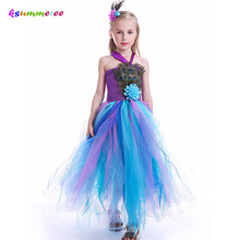 Pretty Peacock Feather Girls Flower Tutu Dress Wedding Birthday Party Halloween Purim Costume Kids Carnival Outfit