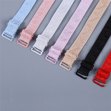 1 Pair 34cm slip resistant bra straps women double shoulder elastic bra strap accessories